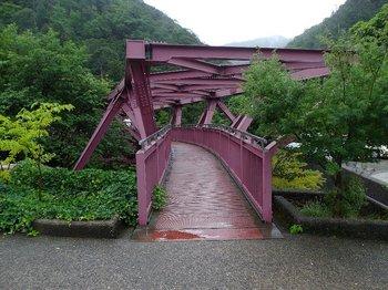 あやとり橋1.JPG