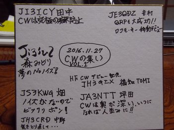寄せ書き.JPG