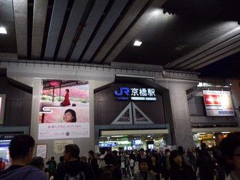 京橋駅.JPG