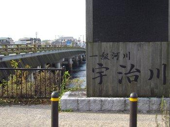 宇治川.JPG