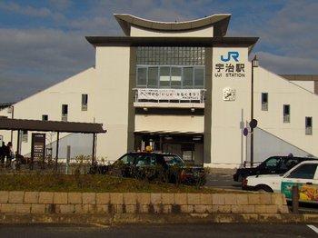 宇治駅.JPG