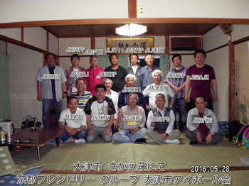 懇親会 NO-3.jpg