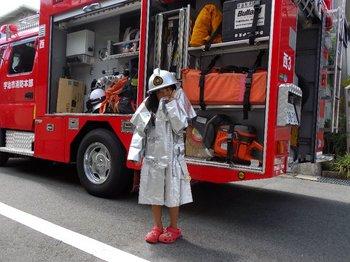 消防士1.JPG