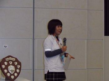 眞田IOTA1.JPG