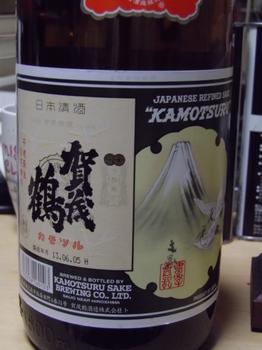 賀茂鶴.JPG